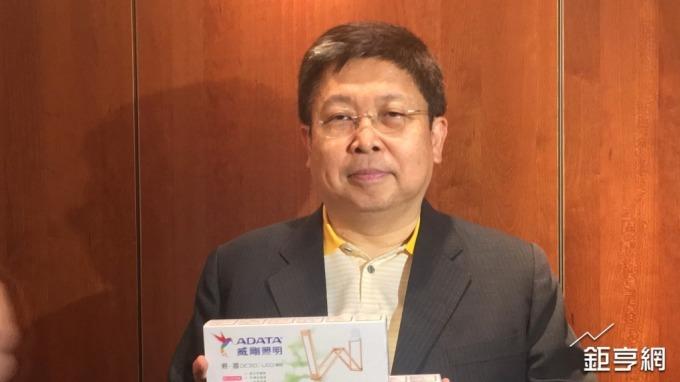 威剛董事長陳立白。(鉅亨網資料照)