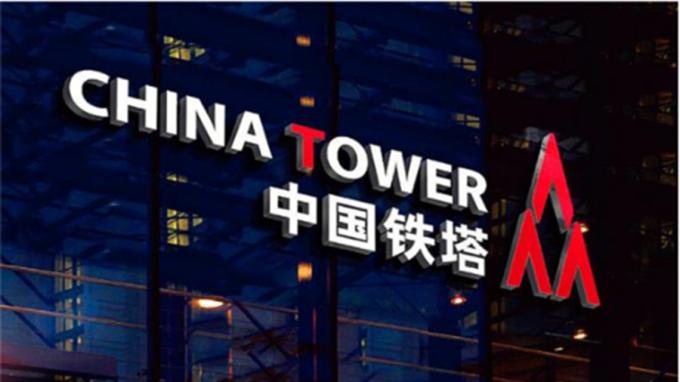 中國鐵塔上半年獲利人民幣12.1億元。 (圖:AFP)