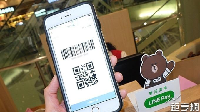 LINE Pay、一卡通將推電支帳戶,掃碼消費還可轉帳收款,首波8家銀行加入。(鉅亨網資料照)