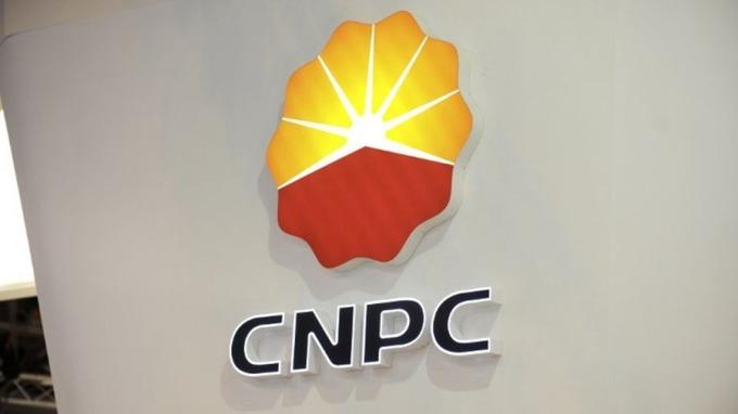 中石油上半年純利較去年同期大增113.7%。 (圖:AFP)