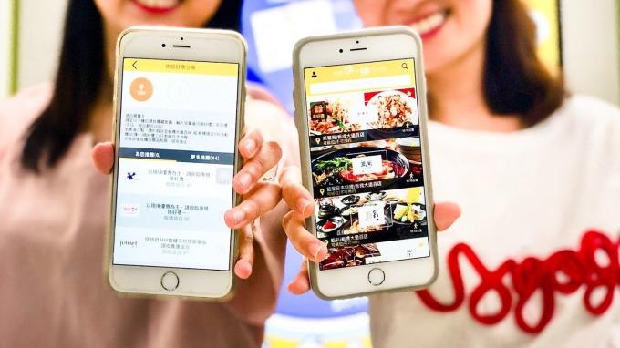 遠百9月推出餐廳「快排APP」拉升淡季業績。(圖:遠百提供)