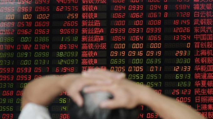 A股不孤獨,全球股市全線下跌。(圖:AFP)