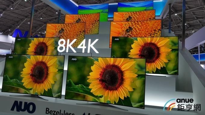全球主要電視品牌庫存偏高影響下半年需求,Q4面板供需趨寬鬆。(鉅亨網資料照)