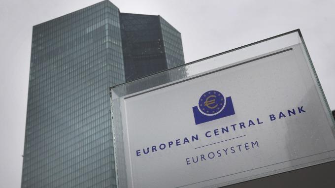 歐洲央行公布9月利率決議,維持三大利率和購債規模不變。(圖:AFP)