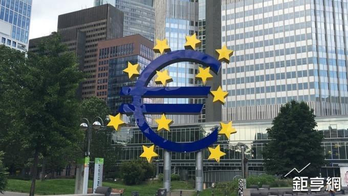 歐洲央行緩慢收緊貨幣政策。(鉅亨網資料照)