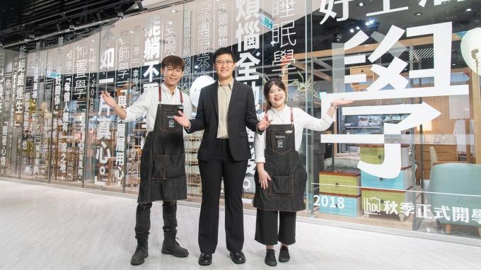 〈電商求新求變〉特力結盟阿里 開首家淘寶實體店