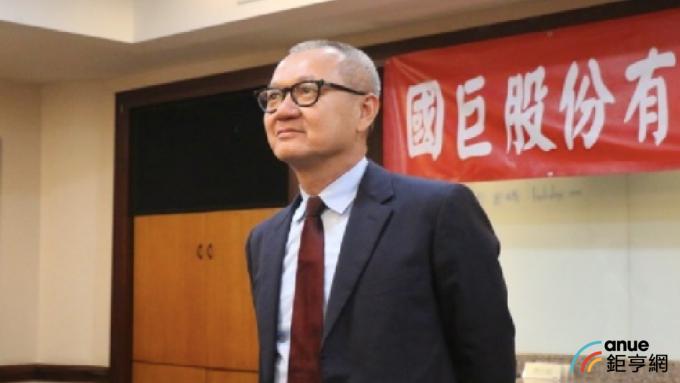 國巨庫藏股執行率65.9% 共砸24.21億元買回296.5萬股