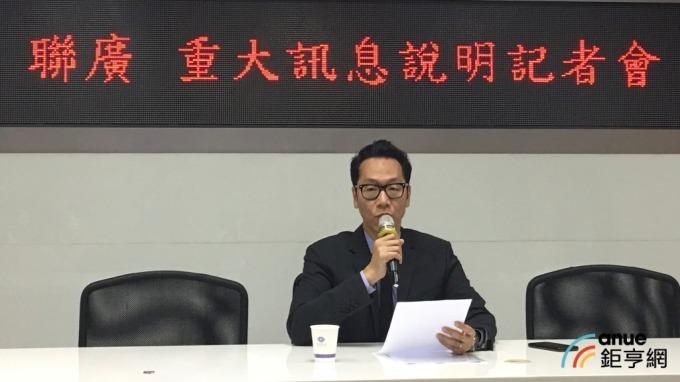 聯廣董座由郭冠群接任 目標成為本土第一大整合行銷平台