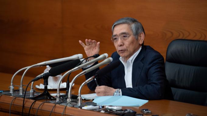 日本央行總裁黑田東彥(圖:AFP)