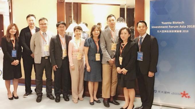 元大亞洲生技投資論壇 邀請市值逾6000億元龍頭廠參與