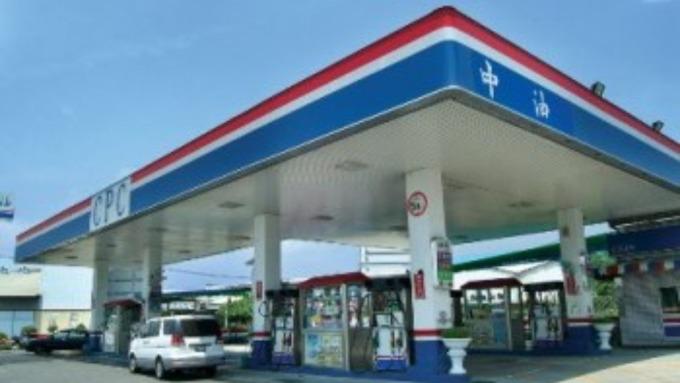 中油油價漲勢暫歇 下週估持平