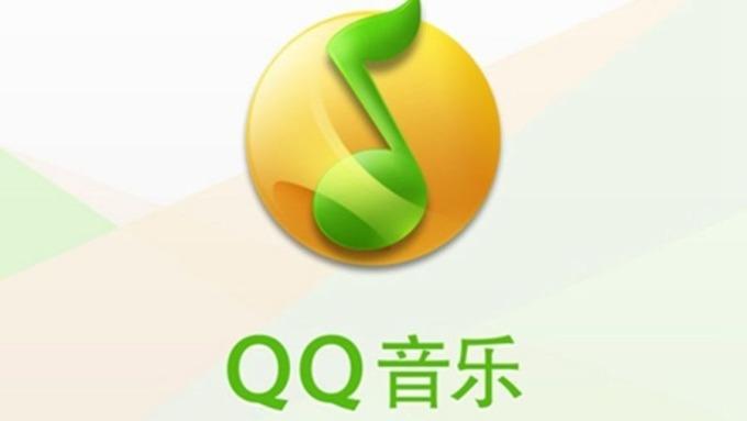 傳在美IPO融資減半 騰訊音樂:以公司官方公告為準