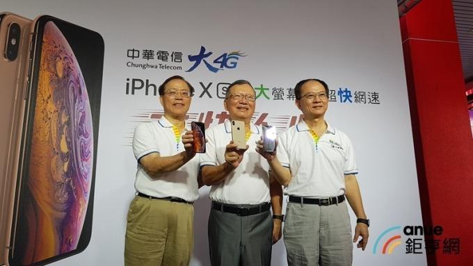 〈蘋果新機開賣〉中華電看好今年買氣 可望拉高ARPU