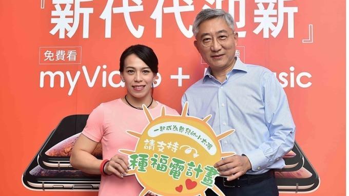 〈蘋果新機開賣〉供貨順暢 台灣大估3天銷售可望破萬