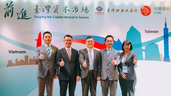 證交所前進越南 邀台商回流IPO