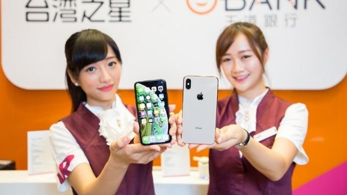 台灣之星熱鬧開賣蘋果iPhone XS系列新機。(圖:台灣之星提供)