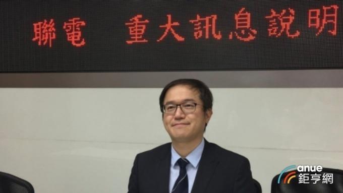 聯電收購日本三重富士通半導體 投審會准了