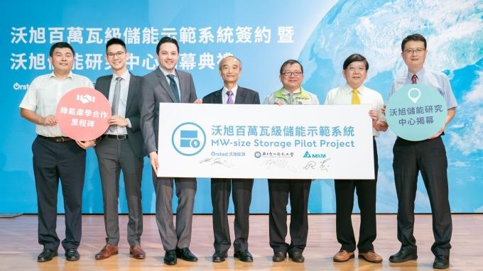 沃旭能源亞太區總經理柏森文(左三)及台達電子副總裁蔡榮騰(中)。(圖:沃旭提供)