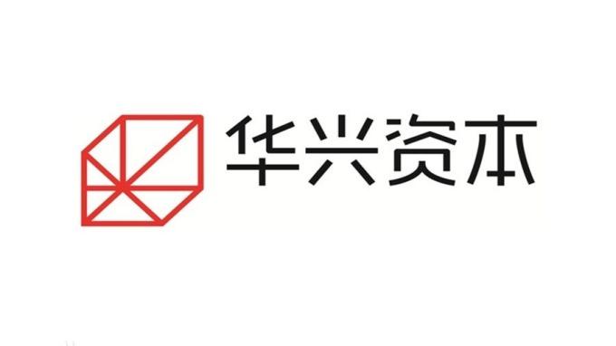 華興資本明掛牌 公開招股未到位 僅認購81.99%