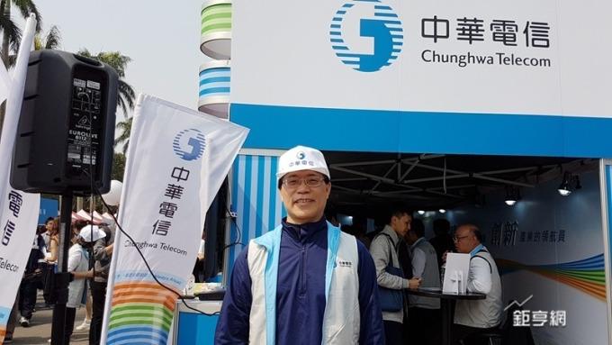 台灣要培育「獨角獸」 中華電:關鍵在三大面