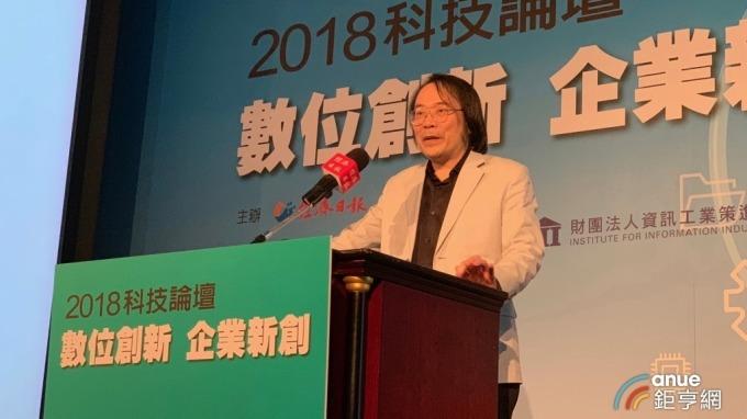 〈創新論壇〉因應新經濟時代來臨 Google簡立峰:台灣規模小需整併企業