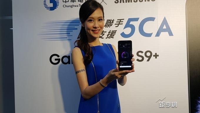 NCC調降中華電市話網路接續費率 減價時段降幅15.13%