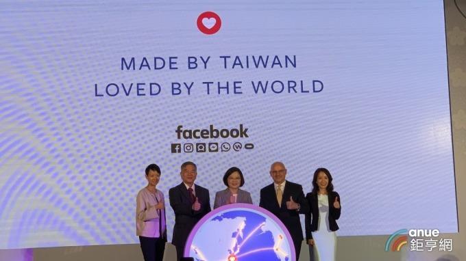 〈臉書擴大在台投資〉推3主軸9專案 2020年前培訓逾5萬名數位人才
