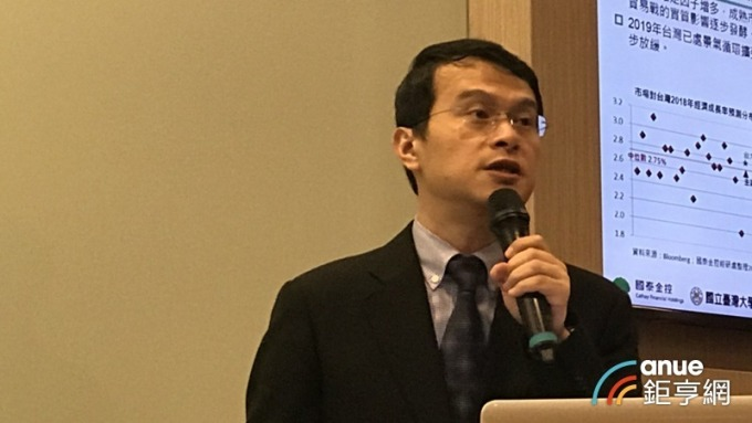 〈國泰金看明年經濟〉示警台灣經濟處在「擴張末端」 明年景氣恐下滑