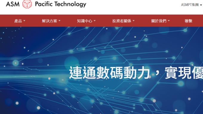 傳TCL擬購ASM太平洋25%股權 價值約10億美元