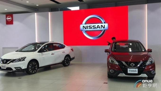 裕日車將TIIDA、SENTRA和JUKE列為2019年式NISSAN改款三大戰略車款。(鉅亨網資料照)