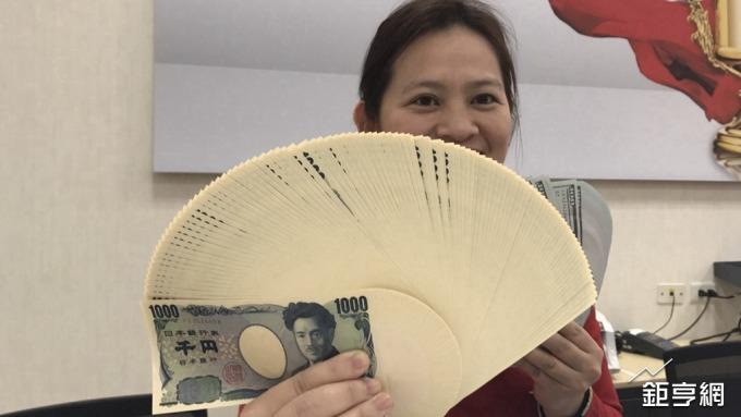 赴日旅遊變相降價 日圓貶破0.27元近8個月來首見