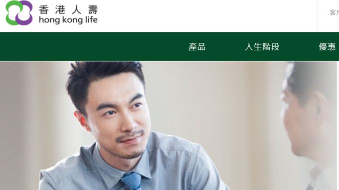 拖逾1年半 香港人壽出售告吹 首元國際7.1億押金遭沒收