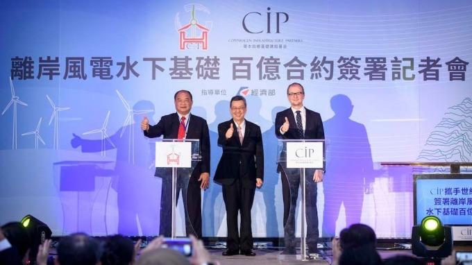〈CIP本土化佈局〉籲政府維持躉購電價穩定 推動本土供應鏈商業化