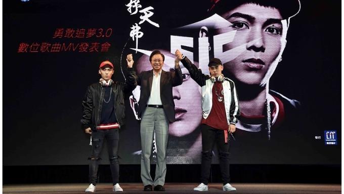 扶植影視音創作人才 台灣大啟動第3年勇敢追夢計畫