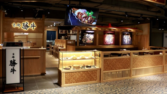 王座打造日系品牌代理專門平台 京都勝牛將開至少6家店