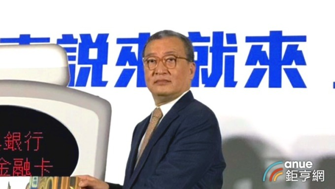 〈首張悠遊金融卡〉林向愷:台灣電子支付發展有太多中國因素 成功須靠三關鍵