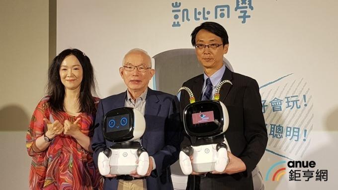 鴻海布局機器人再添新成員 目標走進家庭