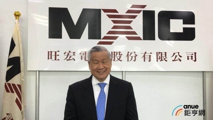 〈東芝與旺宏和解〉旺宏將獲支付4000萬美元 相互授權30項專利