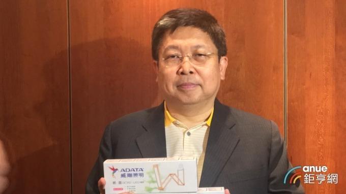 威剛受惠傳統旺季備貨需求 Q3營收寫5年來新高