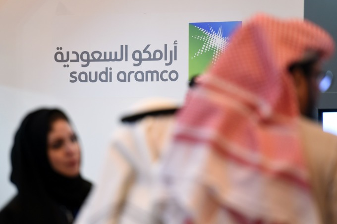 Aramco 估計市值可達 2 兆美元,儘管分析師表示 1 兆至 1.5 兆美元比較可能。      (圖:AFP)