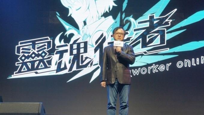 遊戲攻日報捷 辣椒9月營收0.5億元 近21個月新高