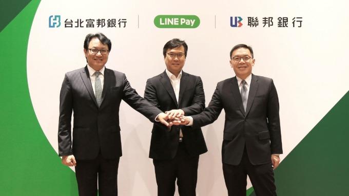 Line Pay一卡通帳戶上線一個月用戶數逾56萬  轉帳金額突破5億元(Line Pay提供)