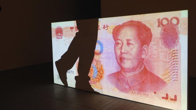 美國政府對近期人民幣貶勢極為關切。(圖:AFP)