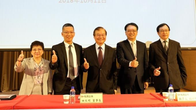 和潤董事長田天明(中)主持興櫃前法說。(圖:和泰車提供)