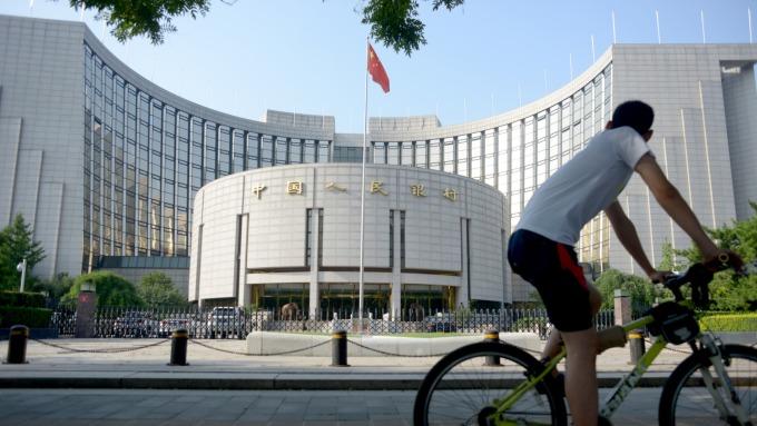 中國人民銀行。(圖:AFP)
