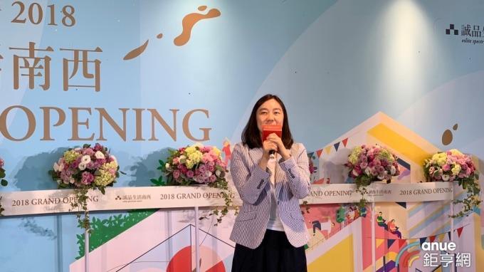 誠品生活首跨出華人社會 下周二宣布日本展店計畫