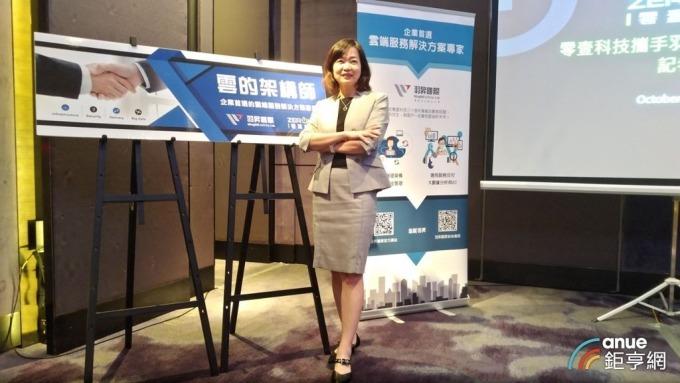 零壹攜子公司推雲端服務打進Google 預計明後年貢獻營運