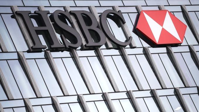 英國《金融時報》報導稱,滙豐集團將成為首個藉由「滬倫通」在華上市的海外公司。(圖:AFP)