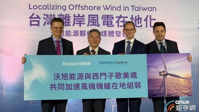 〈沃旭在地佈局啟動〉大彰化風場900MW風機供應商出爐 2021年前在台建機艙組裝廠