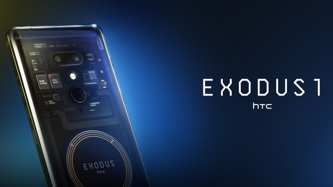 HTC旗下首款區塊鏈智慧型手機「EXODUS 1」。(圖:HTC提供)